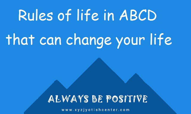Rules of life in ABCD